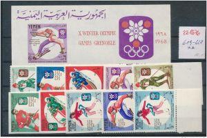 Jemen  Nr. 619-28 **  Olympia 1968   (zz8676 ) siehe scan