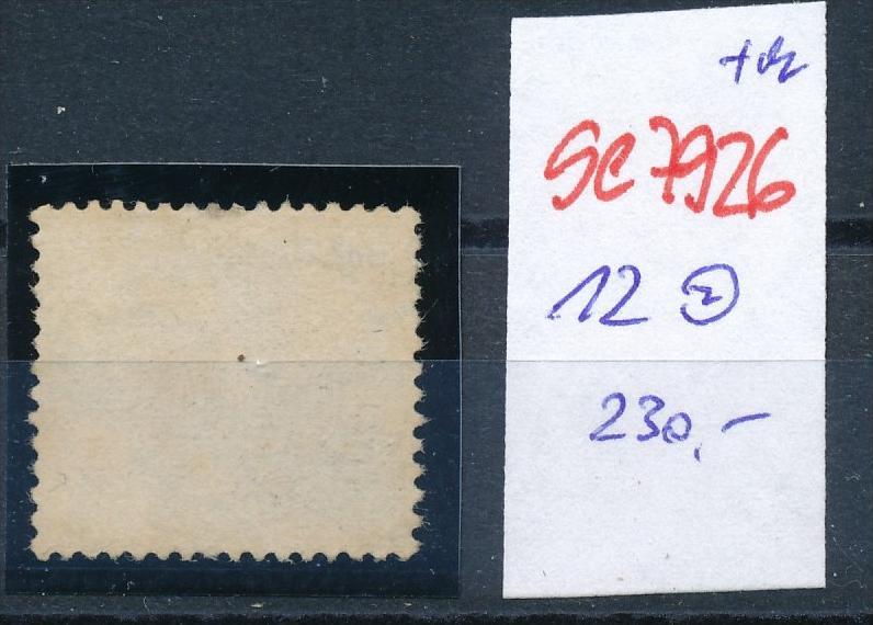 D.-Reich Nr. 12  -Federstrich  (se7926   ) siehe Bild  !! 1