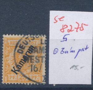 Kamerun  Bahnpost  -  netter Stempel... ... (se8275  ) siehe Bild  !!