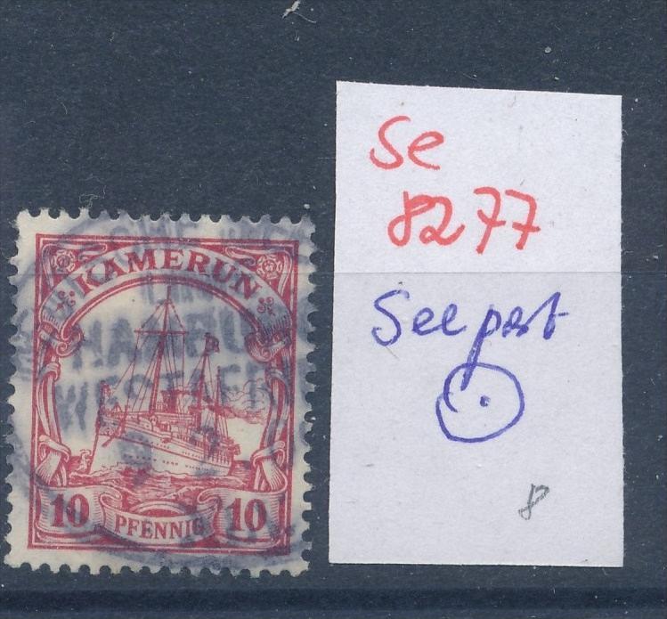 Kamerun  Seepost  -  netter Stempel... ... (se8277  ) siehe Bild  !!