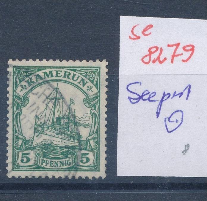 Kamerun  Seepost  -  netter Stempel... ... (se8279  ) siehe Bild  !!