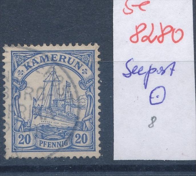 Kamerun  Seepost  -  netter Stempel... ... (se8280  ) siehe Bild  !!