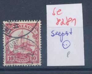 Kamerun  Seepost  -  netter Stempel... ... (se8281  ) siehe Bild  !!