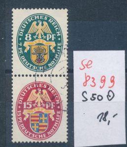 D.-Reich Nr.  s 50   o.. ... (se8399  ) siehe Bild  !!