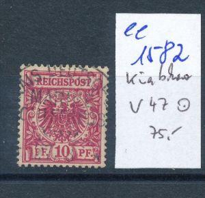 Kiatschao    Nr.  V 47    o  (ee1582  )  .....-siehe scan vergrößert