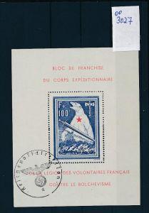 Frankreich Eisbähr Block  o  (oo3027  ) siehe scan  vergrößert
