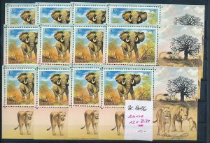 Elefanten Block um al Quian-enro **   (ze8696 ) siehe scan