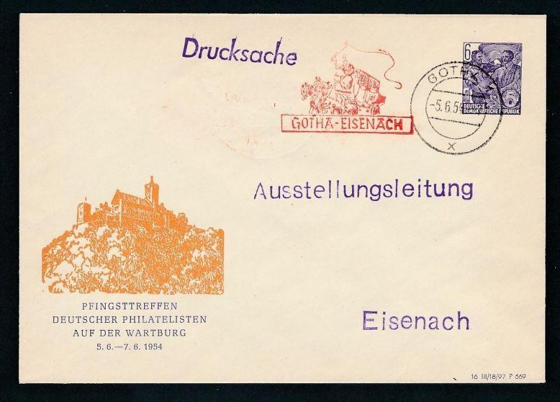DDR PP- Ganzsache    (oo4406  ) siehe scan !