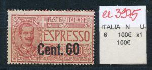 Italien Express  U-6   **    (ee3975  ) aus Auflösung einer Spezial Sammlung