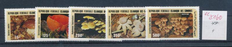 Pilze - Komoren  ........... **    (ee5160  )siehe scan....!