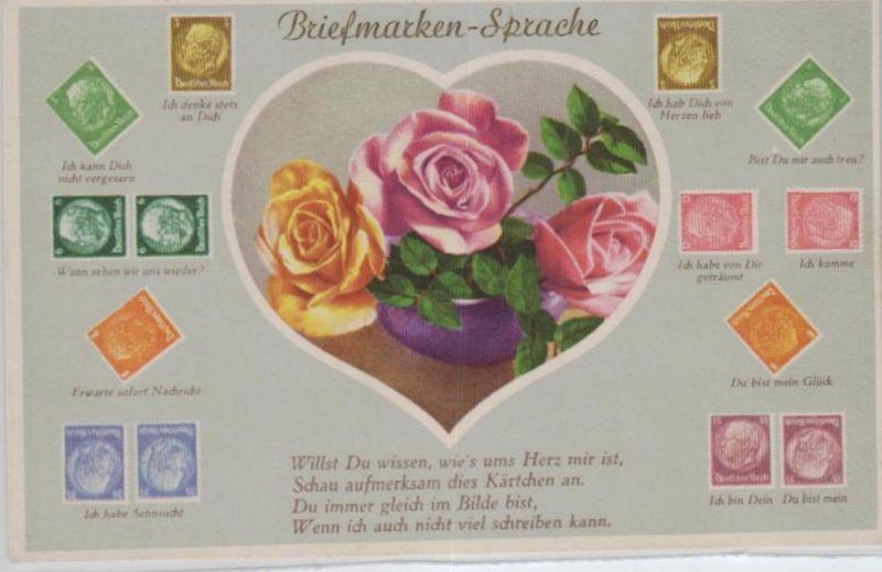 Motiv-Briefmarken-Sprache   div. - schöne alte Karte ....   (ka5725  ) siehe scan