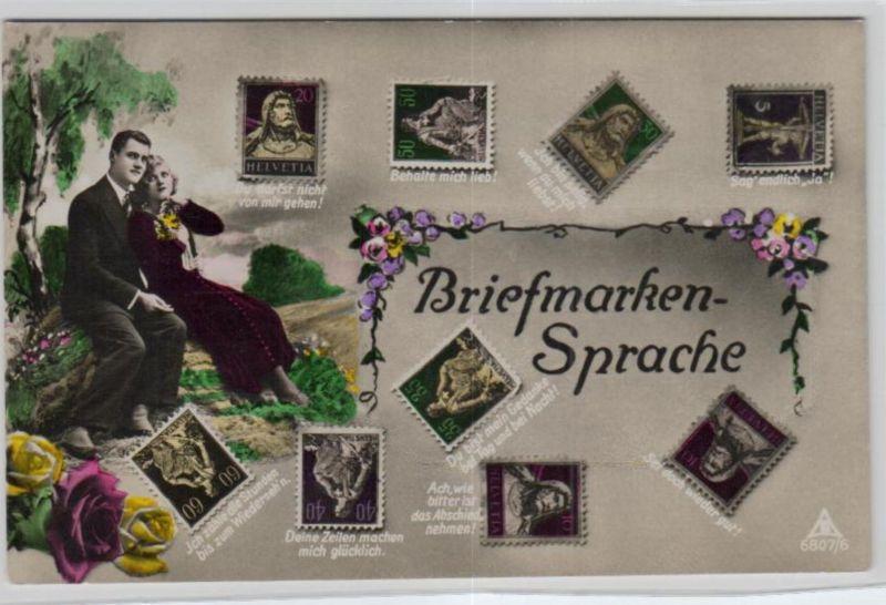 Motiv-Briefmarken-Sprache   div. - schöne alte Karte ....   (ka5731  ) siehe scan