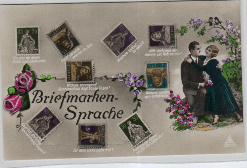 Motiv-Briefmarken-Sprache   div. - schöne alte Karte ....   (ka5733  ) siehe scan
