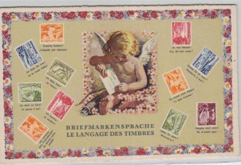 Motiv-Briefmarken-Sprache   div. - schöne alte Karte ....   (ka5735  ) siehe scan