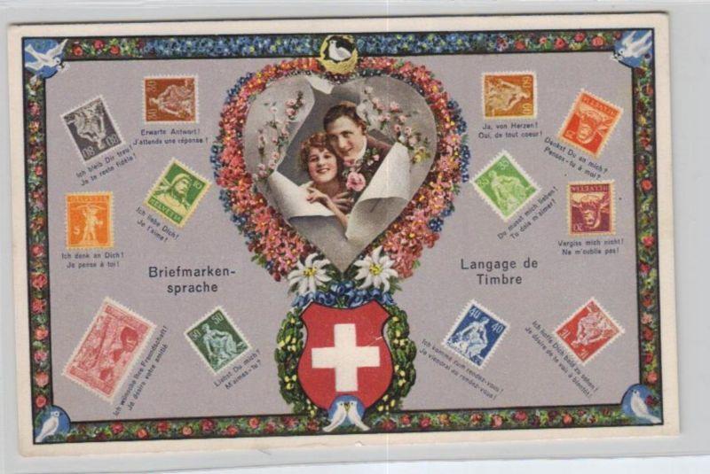 Motiv-Briefmarken-Sprache   div. - schöne alte Karte ....   (ka5743  ) siehe scan