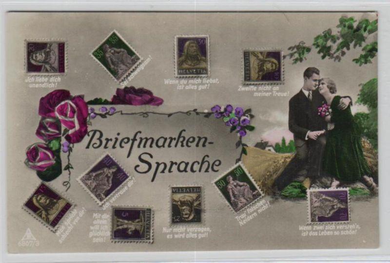 Motiv-Briefmarken-Sprache   div. - schöne alte Karte ....   (ka5751  ) siehe scan