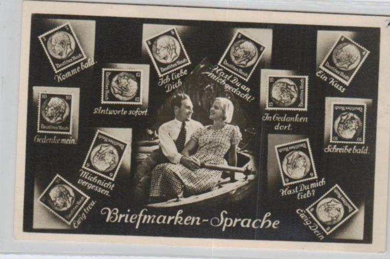 Motiv-Briefmarken-Sprache   div. - schöne alte Karte ....   (ka5755  ) siehe scan