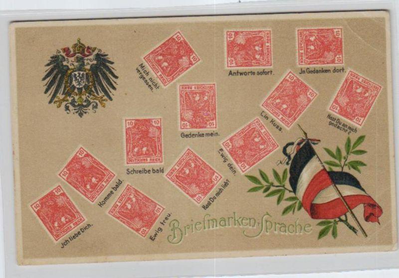 Motiv-Briefmarken-Sprache   div. - schöne alte Karte ....   (ka5759  ) siehe scan