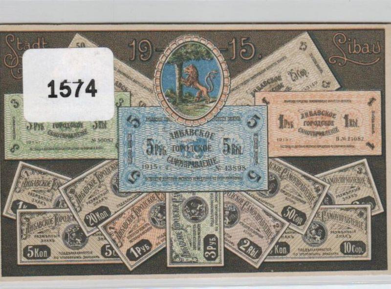 Münzen / Geld... -scheine - schöne alte Karte ....   (ka5373  ) siehe scan