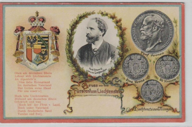 Motiv-Münzen/Geld  - schöne alte Karte ....   (ka5441  ) siehe scan