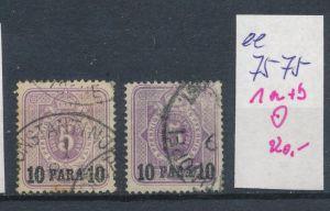 DP.-Türkei   Nr.   1 a+b  o  (ee7575  ) siehe scan