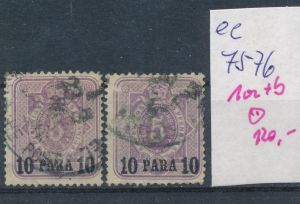 DP.-Türkei   Nr.   1 a+b  o  (ee7576  ) siehe scan