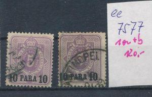 DP.-Türkei   Nr.   1 a+b  o  (ee7577  ) siehe scan
