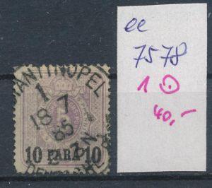 DP.-Türkei   Nr.   1   o  (ee7578  ) siehe scan