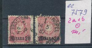 DP.-Türkei   Nr.   2a+b   o  (ee7579  ) siehe scan