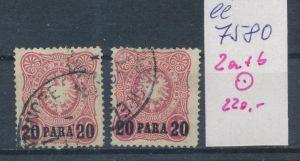 DP.-Türkei   Nr.   2a+b   o  (ee7580  ) siehe scan