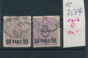 DP.-Türkei   Nr.   1a+b    o  (ee7584  ) siehe scan