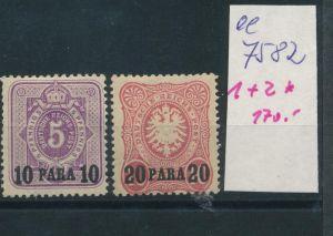 DP.-Türkei   Nr.   1+2 *  (ee7582  ) siehe scan