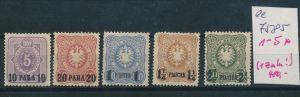 DP.-Türkei   Nr.   1-5  *  (ee7585  ) siehe scan