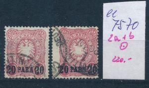 DP.-Türkei   Nr.   2 a+b   (ee7570  ) siehe scan