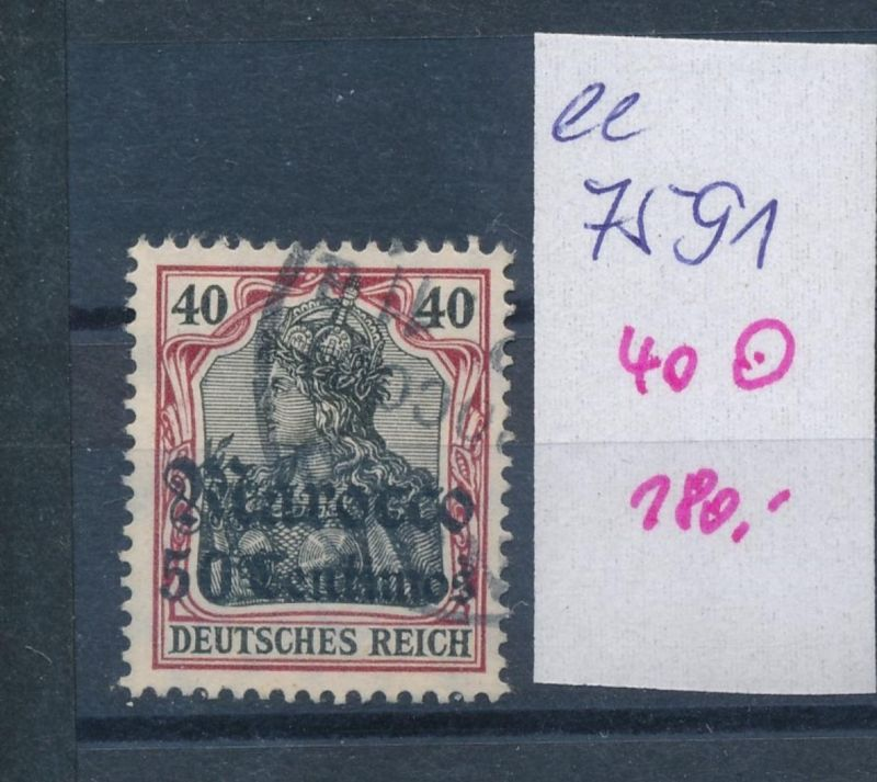 D.-Post Marokko  Nr. 40  o  (ee7591  ) siehe scan