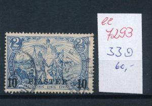 DP.-Türkei   Nr.  33  o     (ee7293  ) siehe scan