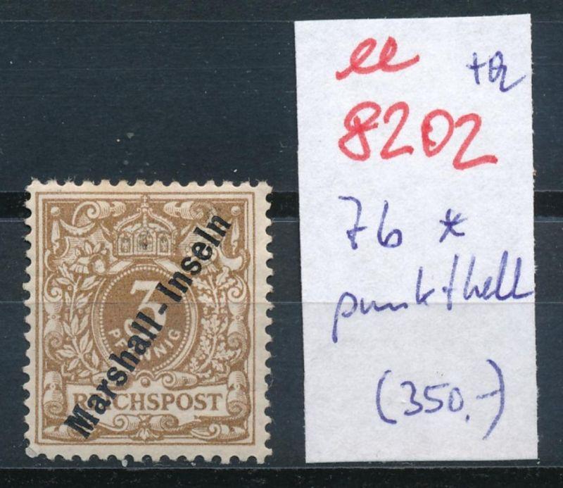 Marshall Inseln  Nr.  7 b   *       (ee8202  ) siehe scan