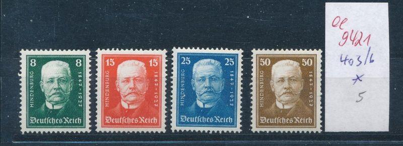 D.-Reich Nr. 403-6   *   (ee9421   ) siehe scan vergrößert !