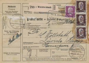 Paketkarte  - Ausland-BEDARF Erhalt  ( br1499  ) siehe scan