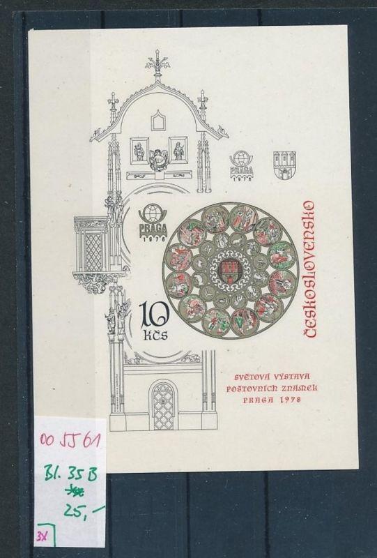 Tschechen Block  35 B  **  (oo5561 ) siehe scan