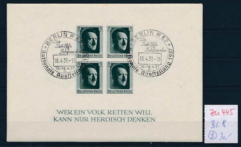 D.-Reich Nr.  Block 8  o   (zu445  ) siehe scan
