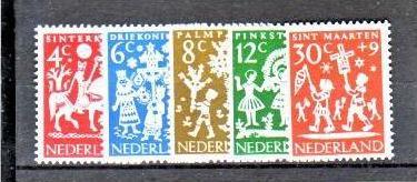 Nederlande  767-71 ** ( aa6050 ) siehe scan !!