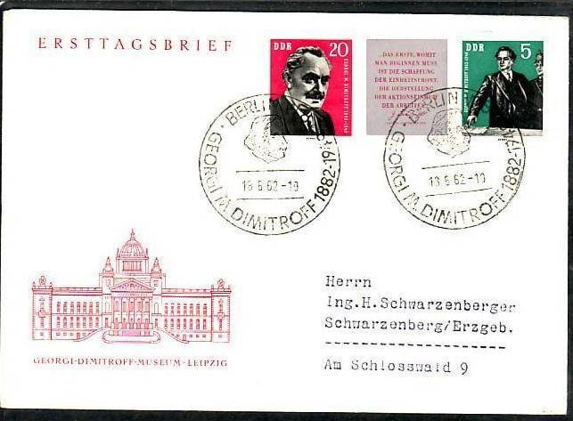 DDR FDC  Nr. 893-4 (m4061 ) siehe scan