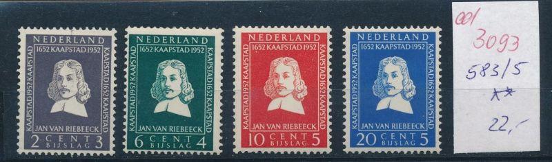 Niederlande Nr. 583-5  **   (ed3093  ) siehe scan