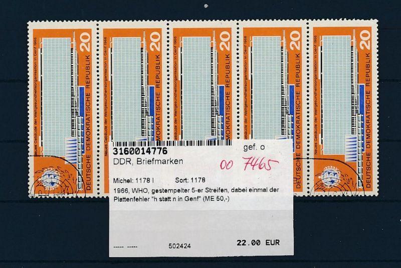 DDR  Nr. 1178 .....I PLF  o   (oo7464  ) siehe scan