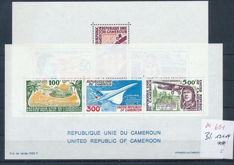 Kamerun Block 13+14  **  (zu691  ) siehe scan