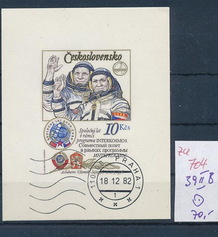 Kosmos Tschechen Block 39 II  B  o   (zu704  ) siehe scan