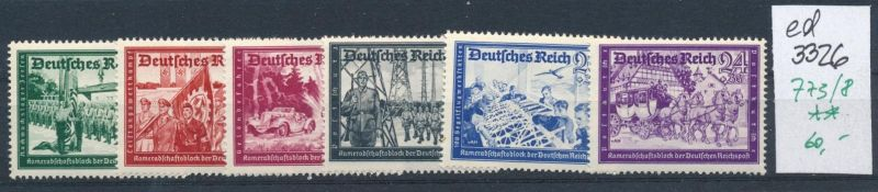 D.-Reich Nr. 773-8 **     (ed3326  ) siehe scan
