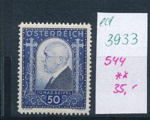 Österreich  Nr. 544   ** (ed3933  ) siehe scan