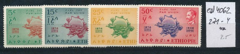 Äthiopien Nr. 271-4  ** (ed4062  ) siehe scan